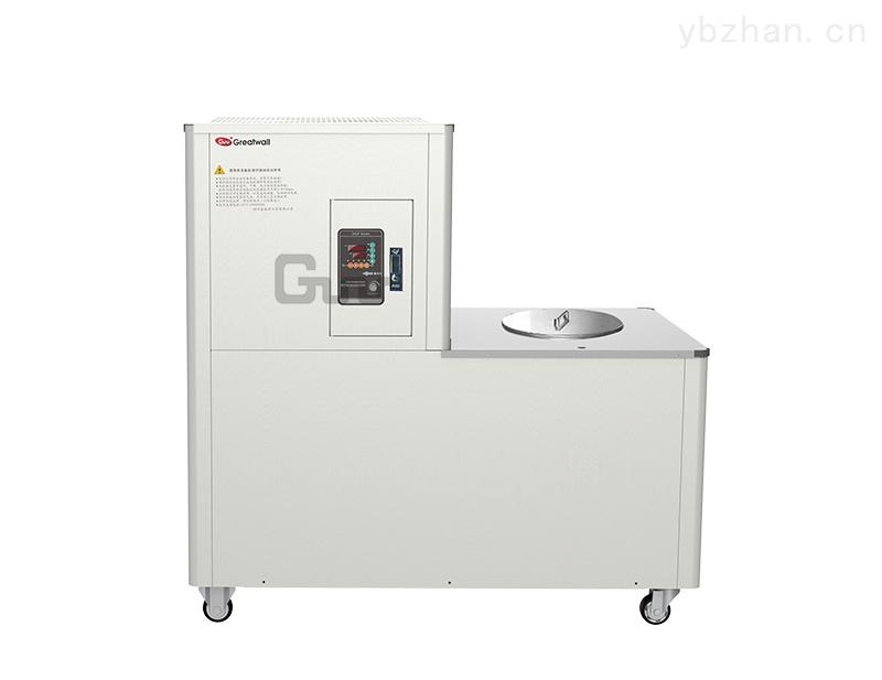 100L零下100度低溫恒溫攪拌反應浴
