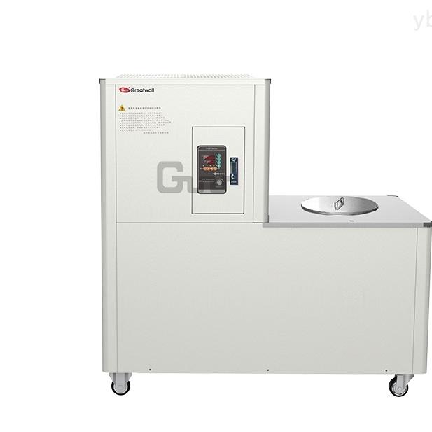 30L零下120度超低温恒温搅拌反应浴价格