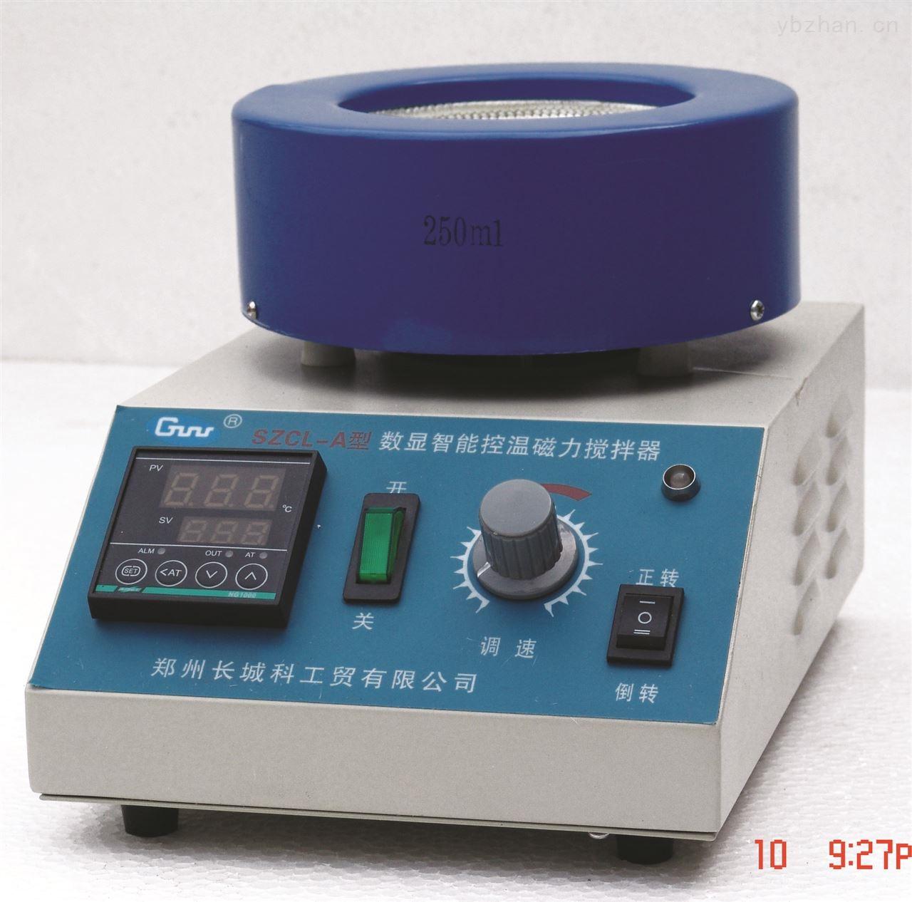 電熱套式磁力攪拌器