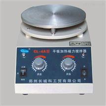 CL-4A磁力恒速搅拌器作用
