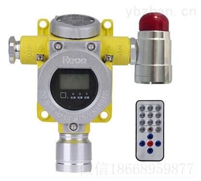 調漆房可燃氣體濃度報警儀 防爆型油漆檢測報警器