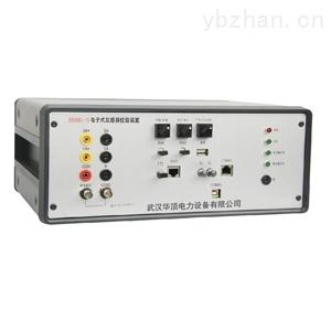 大量供貨HDHG-S-遼寧省電子式互感器校驗儀價格