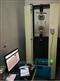 鐵礦石熔燒球團抗壓試驗機滿足GB/T14201-93