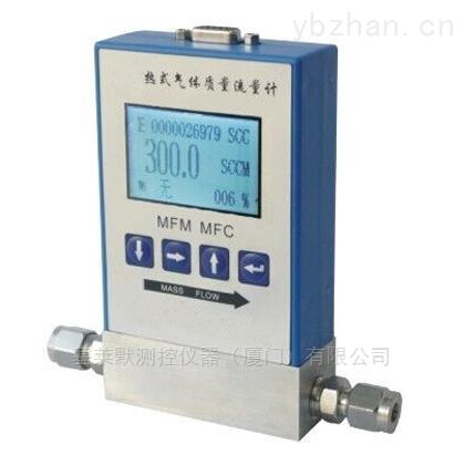 MFM-MFM熱式氣體質量流量計