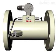 超声波流量计传感器