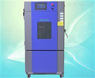 SME-150PF保温材料恒温恒湿试验箱