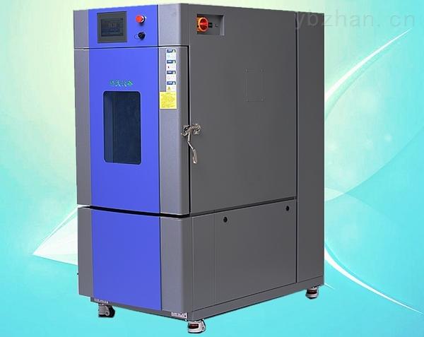SMD-150PF-中科院专用小型恒温恒湿试验箱150L厂家