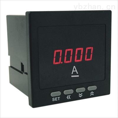 奥宾多功能数字电流表AOB185I-9X1