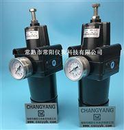 精密过滤调压阀QFHA-231|精密减压器
