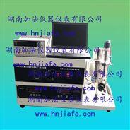 真空油脂自动饱和蒸汽压测定器厂家