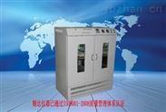 HZQ-X300C精密型智能恒温振荡培養箱