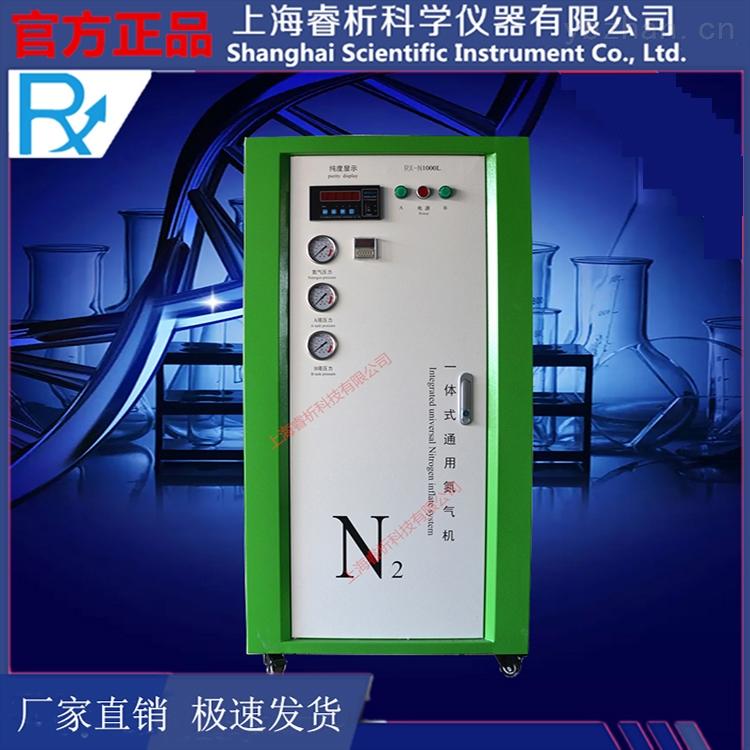 一体式氮气机,氮气发生器上海睿析特价供应