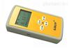 德国柯雷R100型Xγ个人剂量(率)报警仪
