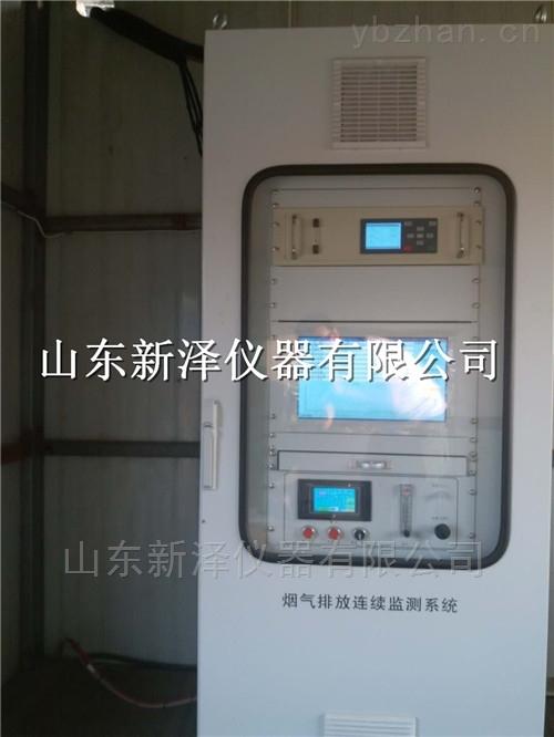 环保烟气排放连续监测系统