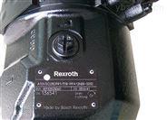 0821406300/德国BOSCH-REXROTH摆线泵