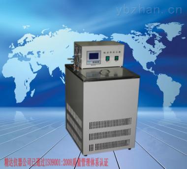 JDH-2010-高精度低溫循環水槽