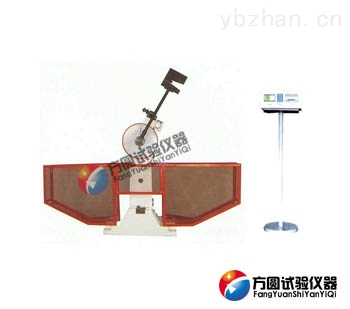 數顯沖擊檢驗 500J低合金鑄鋼件抗沖測試機