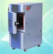 SMC-22PF小型恒温恒湿试验箱维修厂家