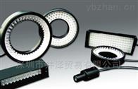 LED光源U-TECHNOLOGY水平環形燈UFLS-12-08