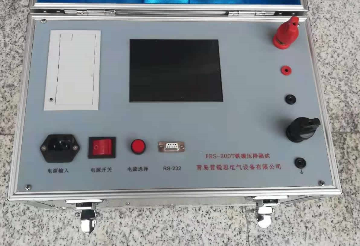 Iron carbon pressure drop tester