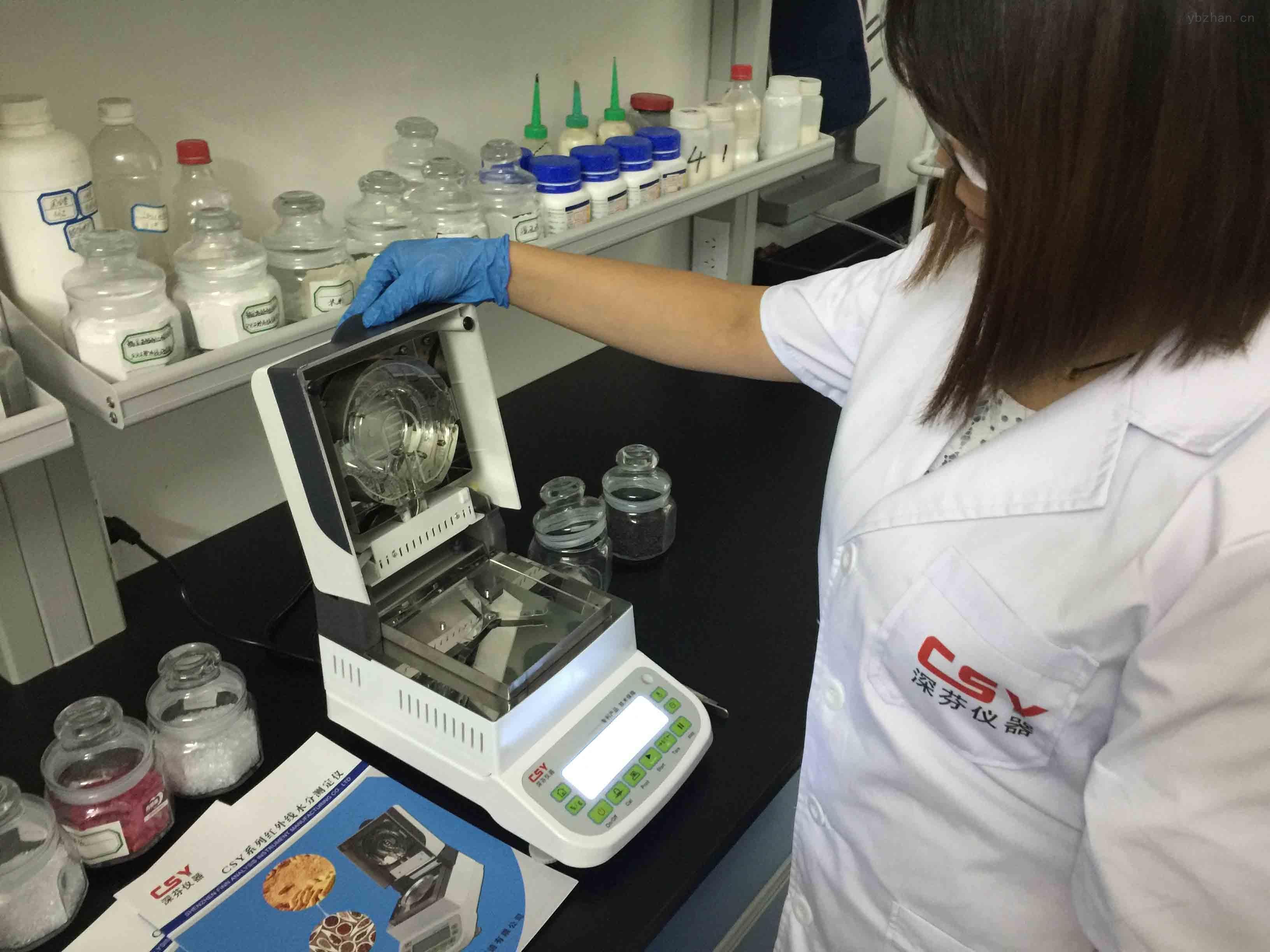 化妝品專用便攜式重金屬分析儀