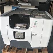 岛津AA-7000二手原子吸收光谱仪租赁