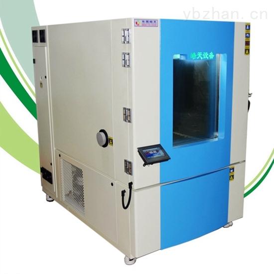 THC-1000PF-稳定型高低温交变湿热试验箱实力供应商
