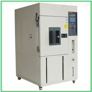 HT-DX-150氙灯光照试验箱 氙弧灯耐气候老化箱厂家
