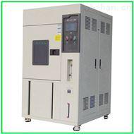 HT-DX-150PCB电路板氙灯老化试验箱制造商