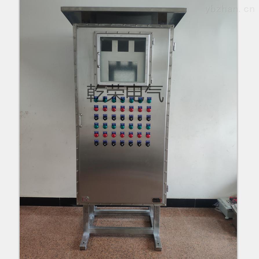 青岛防爆电气控制柜价格