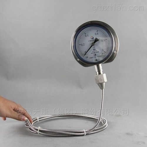 安徽天康软管连接耐高温压力表