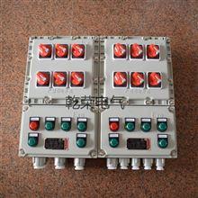 BXMD定做电加热器防爆配电箱