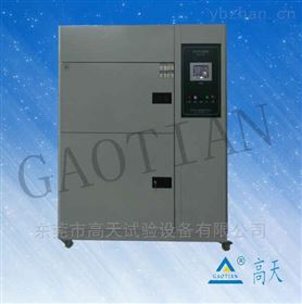 武汉大型温度冲击试验设备