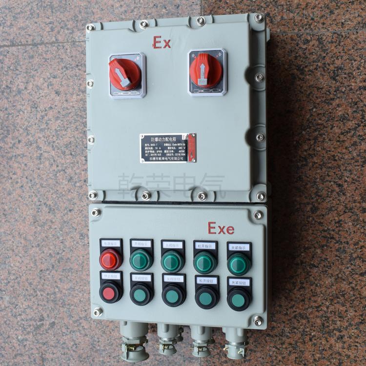 铸铝设备防爆阀门控制箱