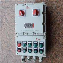 BXK铸铝设备防爆阀门控制箱