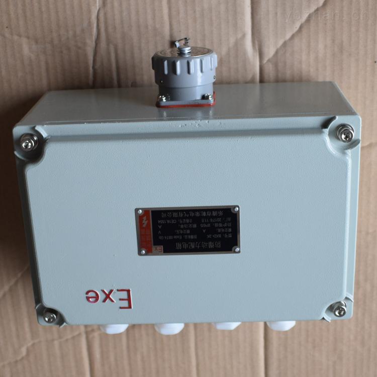 防爆接线箱  本安型防爆接线箱