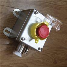BZA53-1不锈钢蘑菇头防爆按钮 防爆控制按钮盒