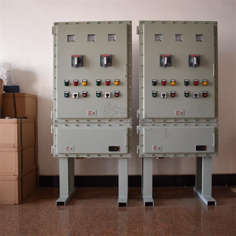 压滤机防爆配电柜