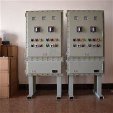 PXK压滤机防爆配电柜