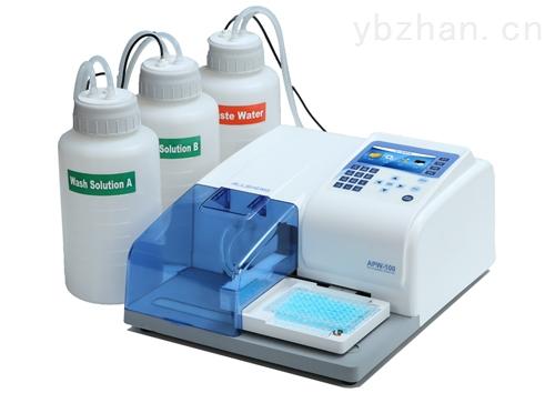 奧盛APW-100自動酶標洗板機
