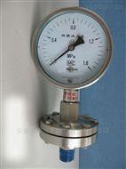 安徽天康不锈钢隔膜压力表