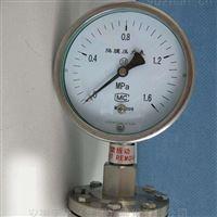 隔膜压力表类型