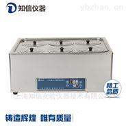 上海知信不锈钢一次成型六孔恒温水浴锅
