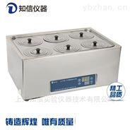 上海知信仪器实验室不锈钢恒温水浴锅