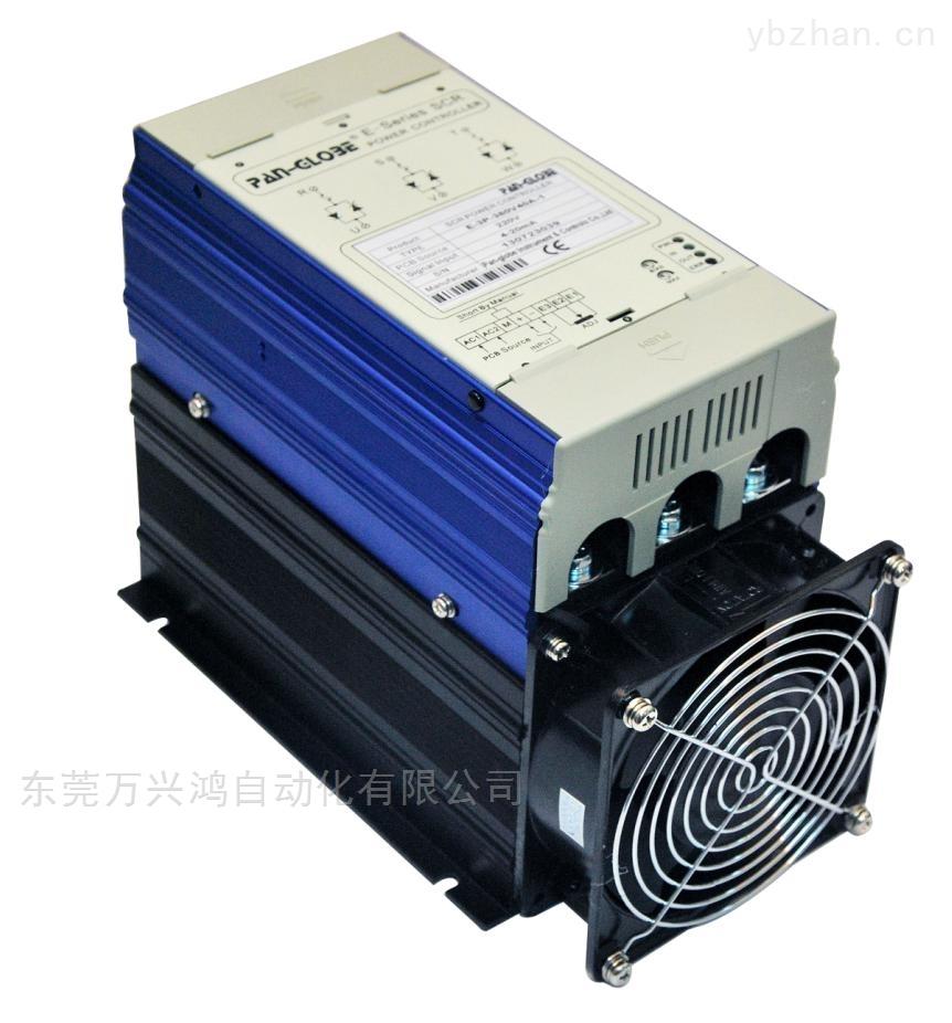 E-3P-380V30A-11-泛達PAN-GLOBE E系列通用性可控硅調功器