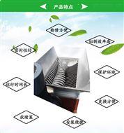南京碧海环保家禽绞割机