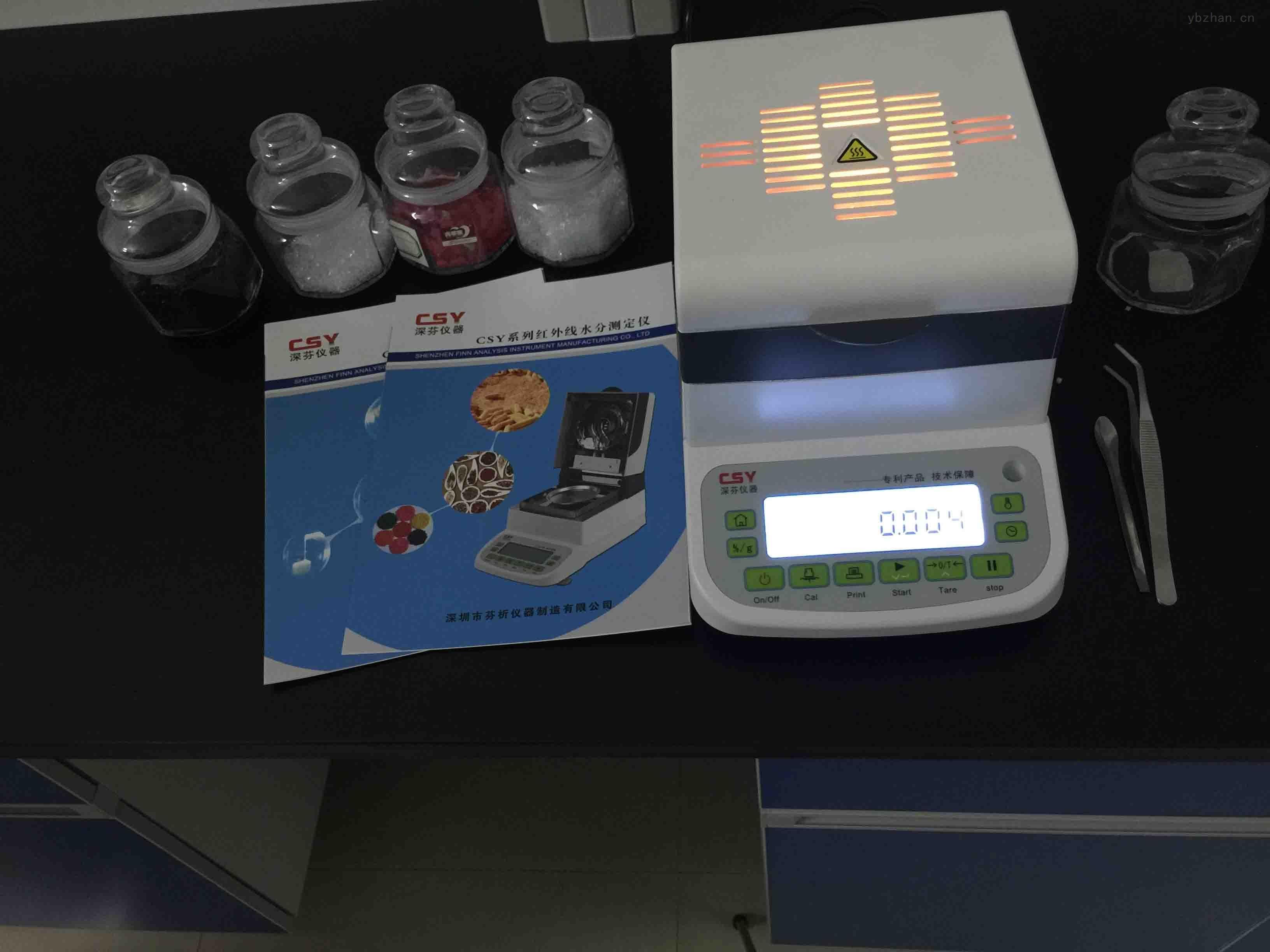 正极油系浆料固含量检测仪