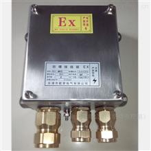 防爆接线箱 不锈钢防爆接线箱