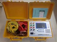 YZHT310E-20A三通道变压器直流电阻测试仪