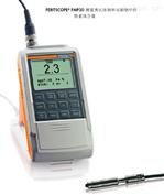 Feritscope FMP30菲希尔 Feritscope FMP30 铁素体含量测试仪